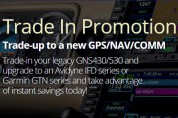 http://www.nexairavionics.com/wp-content/uploads/trade-in-promotion-thumbnail-wpcf_178x118.jpg